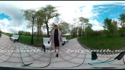 Quick VR 360 flashing in publi